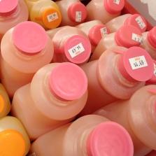 Fresh juice at Zabar's